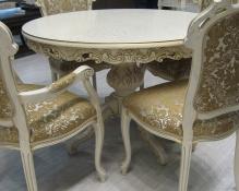 Большие круглые столы